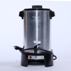 Picture of Cafetiere